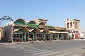 Market In Ras Al Khaimah