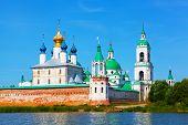 View Of Spaso-yakovlevsky Monastery In Rostov From Nero's Lake