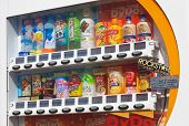 Vending machines of various company in Tokyo