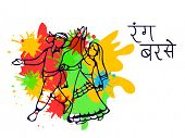 Indian festival, Holi and Basanta-Utasav celebration with young traditional Indian couple and Hindi text Rang Barse (Raining of Colors).