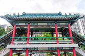picture of sinful  - Wong Tai Sin Temple in Hong Kong - JPG