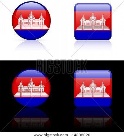 Cambodia Flag Rgb