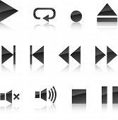 Colección de iconos de jugador. Ilustración del vector.