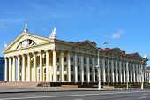 Minsk, Republic Of Belarus The Palace Of Culture Of Trade Unions Is The House Of Culture Of The Trad poster