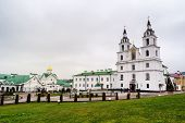 Minsk, Belarus. The Holy Spirit Cathedral In Minsk, Belarus During A Rainy And Cloudy Day. Cloudy Gr poster