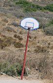 leaning basketball basket