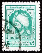 Postage Stamp Syria 1974 Abul Fida Ismail Hamwi