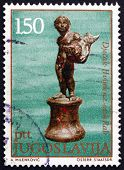 Postage Stamp Yugoslavia 1971 Boy With Fish, Antique Bronze