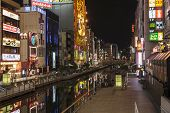 The Nightview Of Dotombori From Enisu-bashi Bridge  In Osaka, Japan.