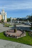 Ulan-ude City Center
