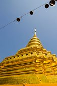 Wat Phra That Si Chom Thong