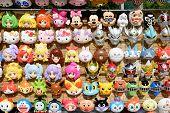 Japanese toy masks