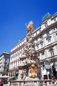 VIENNA, AUSTRIA-July 3 : old town main street on July 3, 2014.Vienna is the capital and largest city of Austria.