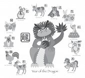stock photo of grayscale  - Chinese New Year of the Dragon with Twelve Zodiacs with Chinese Text Seal in Circle Grayscale Vector Illustration - JPG