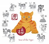 Chinese New Year Tiger Color With Twelve Zodiacs Illustration