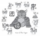 stock photo of grayscale  - Chinese New Year of the Tiger with Twelve Zodiacs with Chinese Text Seal in Circle Grayscale Vector Illustration - JPG