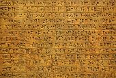 foto of ancient civilization  - Cuneiform writing of the ancient Sumerian or Assyrian civilization - JPG