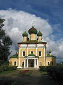 pic of uglich  - Summer view of Savior - JPG