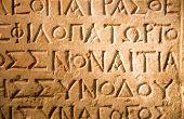 Hieroglyphs on a stone tablet.