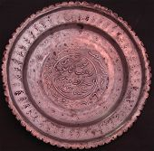 pic of bismillah  - copper dish of 1944 carved in urdu - JPG