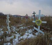 Cemetery In Alaska