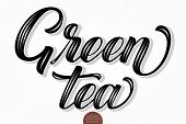 Vector Volumetric Lettering - Green Tea. Hand Drawn Thankful Card With Modern Brush Calligraphy. Iso poster