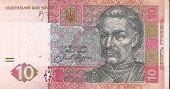 Ukrainian banknotes - 10 of the Ukrainian hryvnia, model in 2006. The front side.
