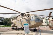 Museum Of The Air Force Of the Israel Defense Forces. Helicopter Sa 321K Super Frelon