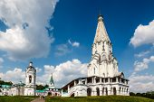 stock photo of ascension  - Church of the Ascension in Kolomenskoye Moscow Russia - JPG
