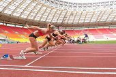 MOSCOW - JUN 11: Athletes start the race on International athletic competition Moscow Challenge on J