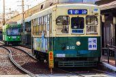 Nagasaki Streetcar