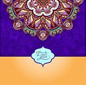 islamic vintage floral violet colour pattern
