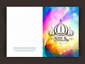 foto of arabic calligraphy  - Beautiful greeting card with mosque and Arabic Islamic calligraphy of text Eid Mubarak on colorful floral design decorated background for Muslim community festival celebration - JPG