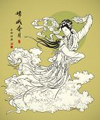 Vector Mid Autumn Festival Illustration of Chang'e, the Chinese Goddess of Moon Translation: Chang'e