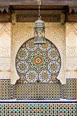 Постер, плакат: Марокканский фонтан