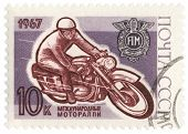 Racing Motorcyclist On Post Stamp