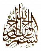 foto of bismillah  - Vector Arabic Calligraphy - JPG