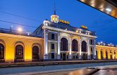Yaroslavl, Russia - June 29, 2013: View Of Rail Terminal Yaroslavl-glavniy In Evening. The Station W