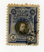 Stamp from Peru Manuel Pardo