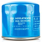 HAVANA,CUBA - DECEMBER 25, 2013:Hyundai-Kia internal combustion engine oil filter.The Hyundai Motor