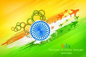 Fundo abstrato Índia