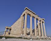 extreme perspective of erechtheion temple, Acropolis of Athens Greece