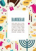 illustrations of famous symbols for the Jewish Holiday Hanukkah