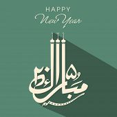 Stylish Urdu calligraphy of text Mubarak 2015 for Happy New Year celebrations on sea green background.