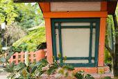 Wood lantern in Yasaka Shrine in Kyoto.