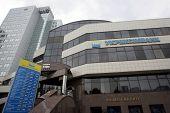 DONETSK, UKRAINE - JULY 15, 2006: The State Export-Import Bank of Ukraine (