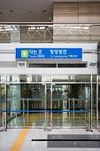 Dorasan Railway Station in South Korea
