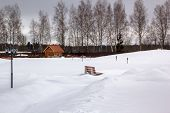 picture of pacifier  - pacified snow park with bench and lanterns - JPG