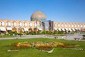 Sheikh Lotfollah mosque on  Naqsh-i Jahan Square, Esfahan, Isfahan, Iran