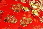 Gold ingots on the Chinese character